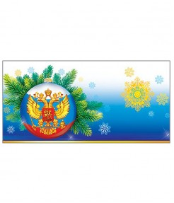 Конверт для открытки (евро)