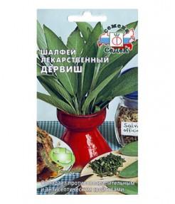 Шалфей Дервиш