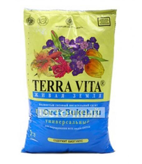 Питательный грунт - Живая Земля (TERRA VITA)